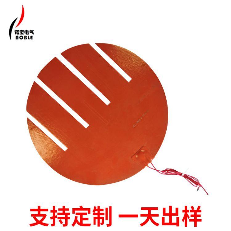 厂家批发定制硅胶电热膜发热片硅胶通道电热片