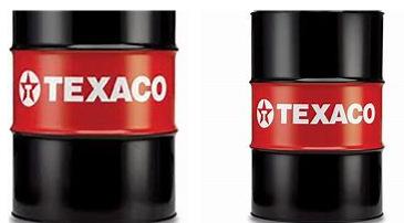 TEXACO HDAX 7200 LOW ASH GAS ENGINE OIL 40德士古发动机润滑油