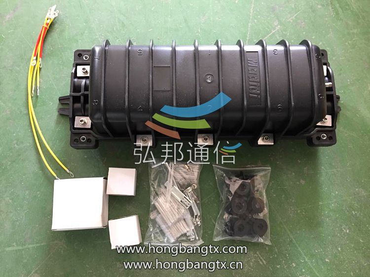 【弘邦直供】144芯光缆接头盒规格型号作用 144芯卧式光缆接续盒