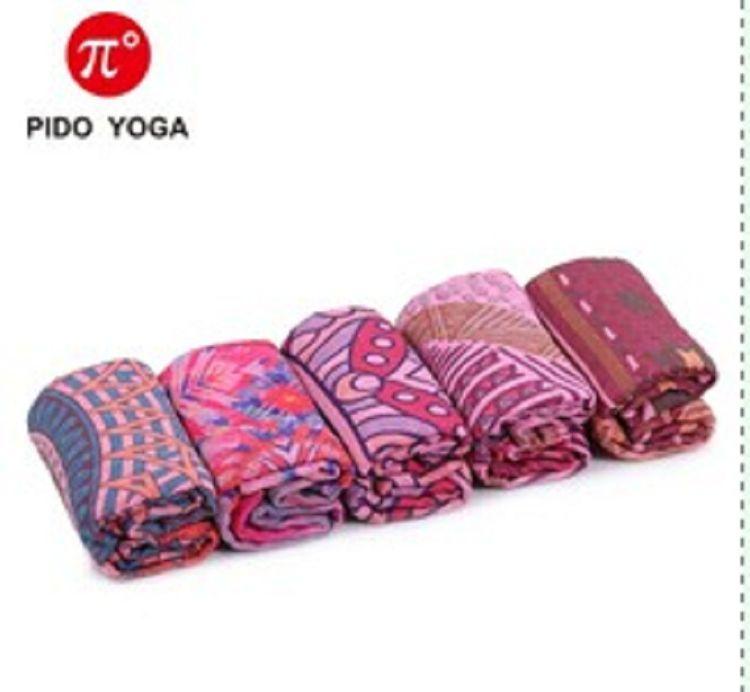 PIDO瑜伽巾超细纤维舞蹈健身运动垫巾便携超薄彩印环保无味可定制