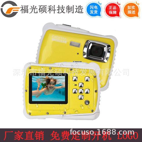2.0寸屏儿童卡通数码照相机1200万防尘防摔潜水摄像机圣诞礼物