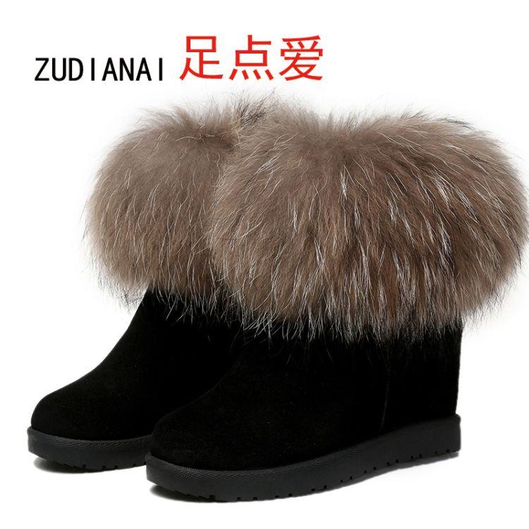 内增高雪地靴真皮狐狸毛保暖短靴厚底小个子女靴厂家直销一件代发