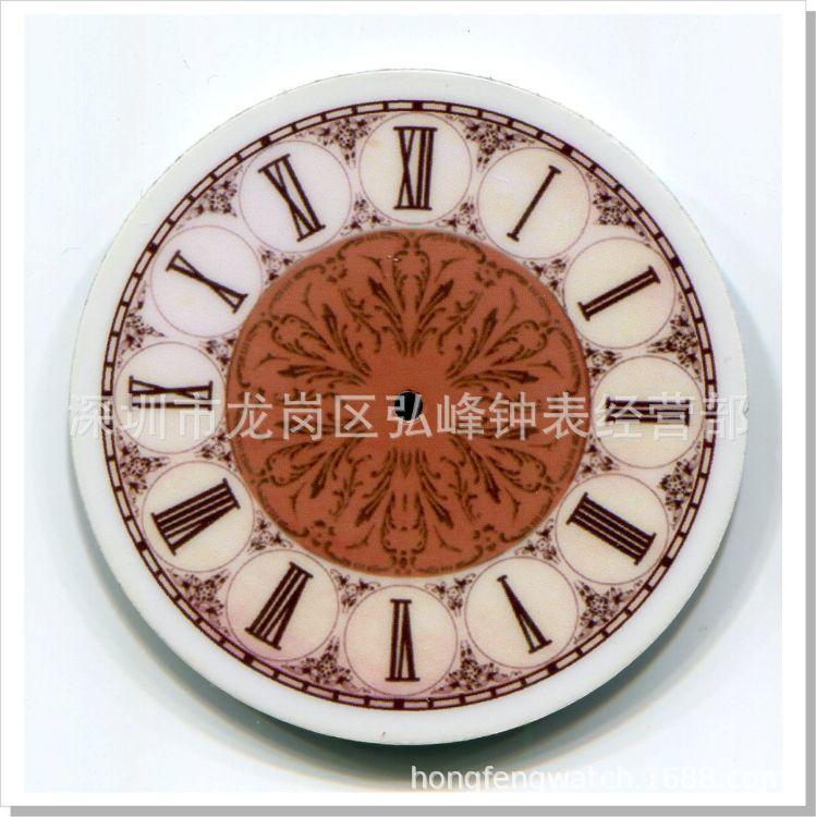 表面厂手表配件字面 相纸表面 搪瓷面表盘 钟表字面 3D立体表盘