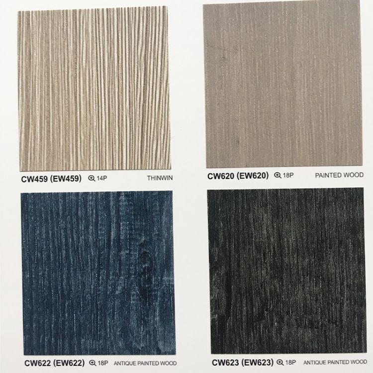 厂家现货供应 lg装饰膜EW木纹系列木纹装饰膜代理商