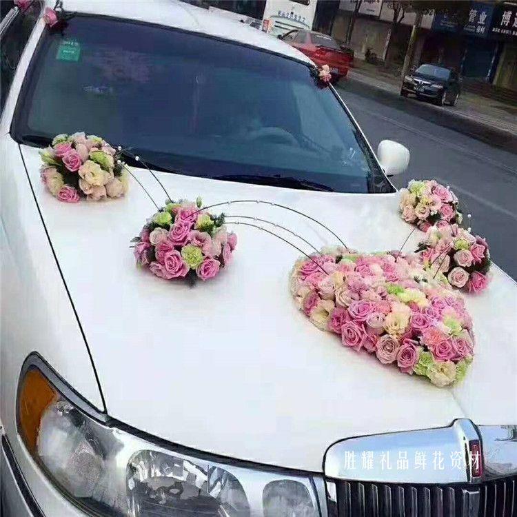 批发婚庆用品车头装饰吸盘带花泥大号桃心爱心婚车塑料吸盘