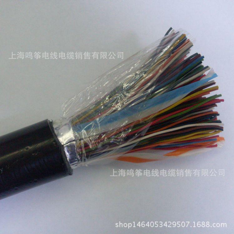 厂家生产 优质计算机电缆 计算机电线电缆 多芯计算机电缆