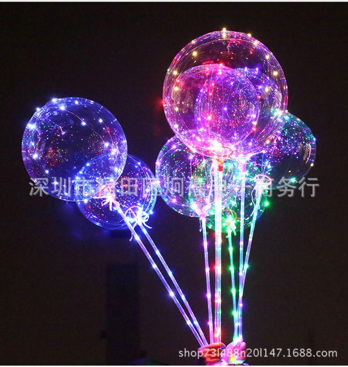 透明发光波波球带LED彩灯夜市广场街卖地摊手持棒网红气球包邮