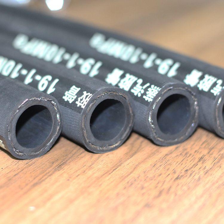 厂家生产出售 量大从优 保障品质 叉车耐油软管