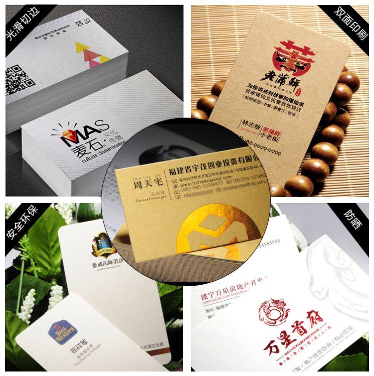 名片免费设计制作双面印刷公司商务创意卡片定制定做代金券二维码
