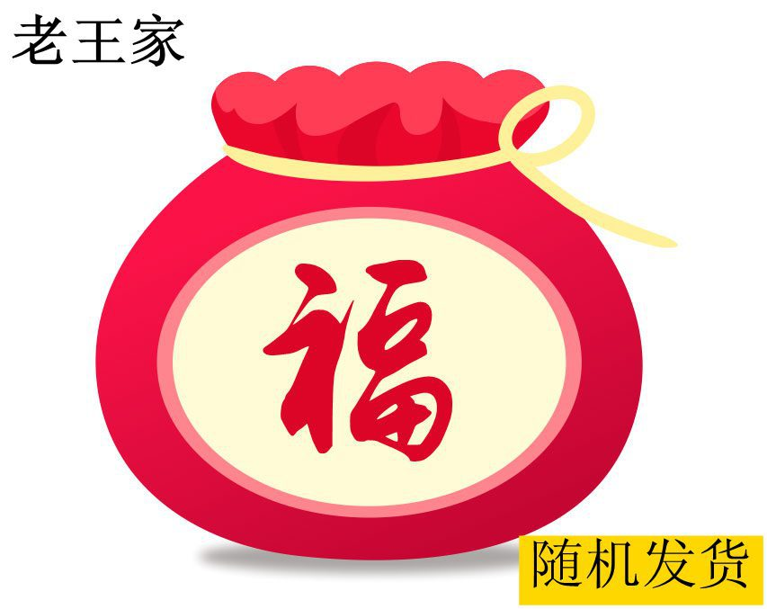 福袋潍坊风筝儿童风筝随机发货数量有限