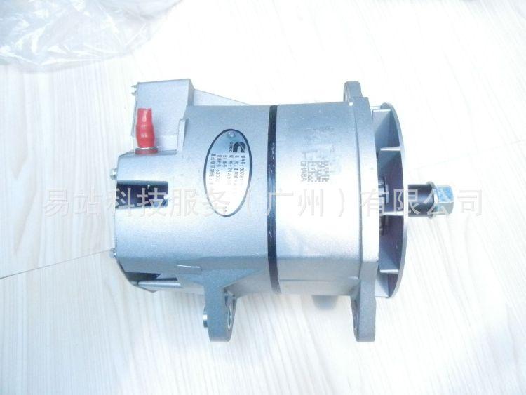 厂家直销 康明斯 发动机配件 3078115 50A车用发电机JFZ2501