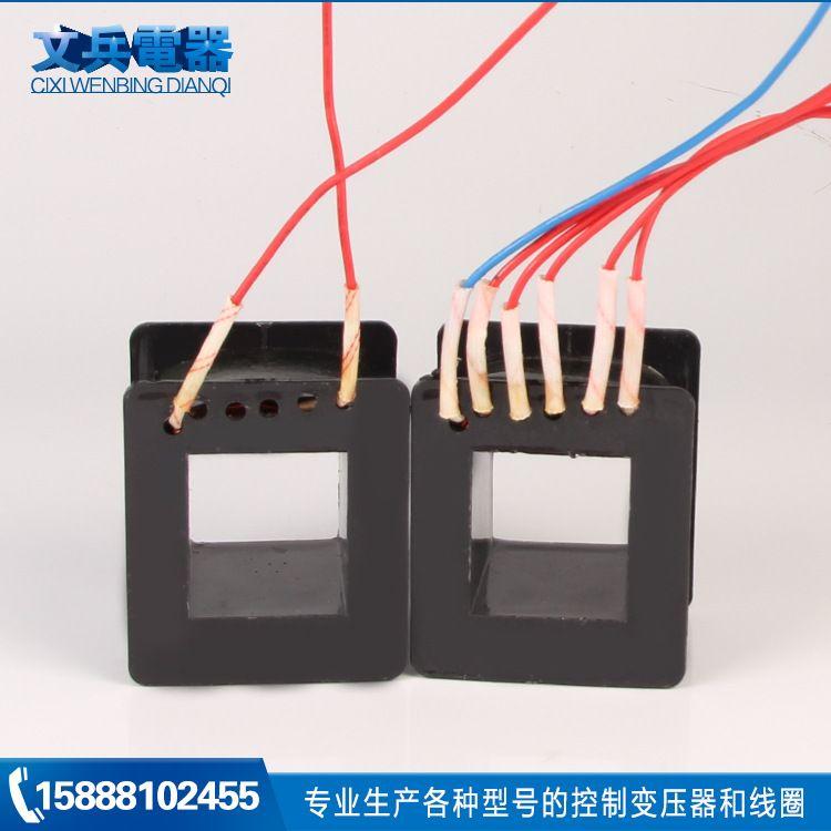 慈溪厂家直销可定制电磁铁线圈 优质220振动盘33电磁铁线圈