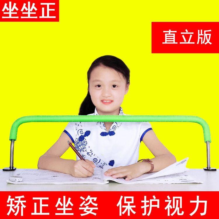 总儿童坐姿矫正器视力保护器提醒 学生文具不锈钢支架防近视