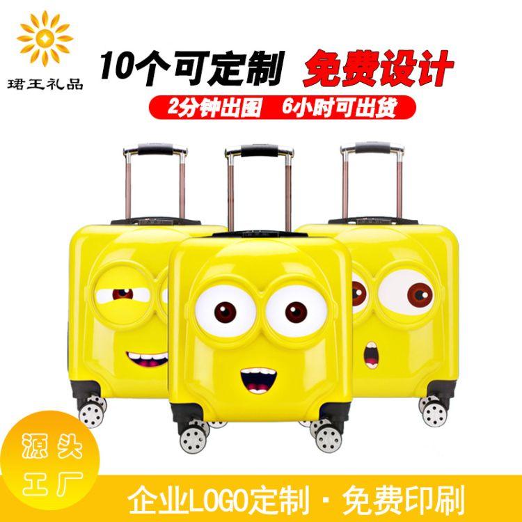 厂家直销新款20寸小黄人拉杆箱送表情贴纸可定制LOGO儿童登机箱