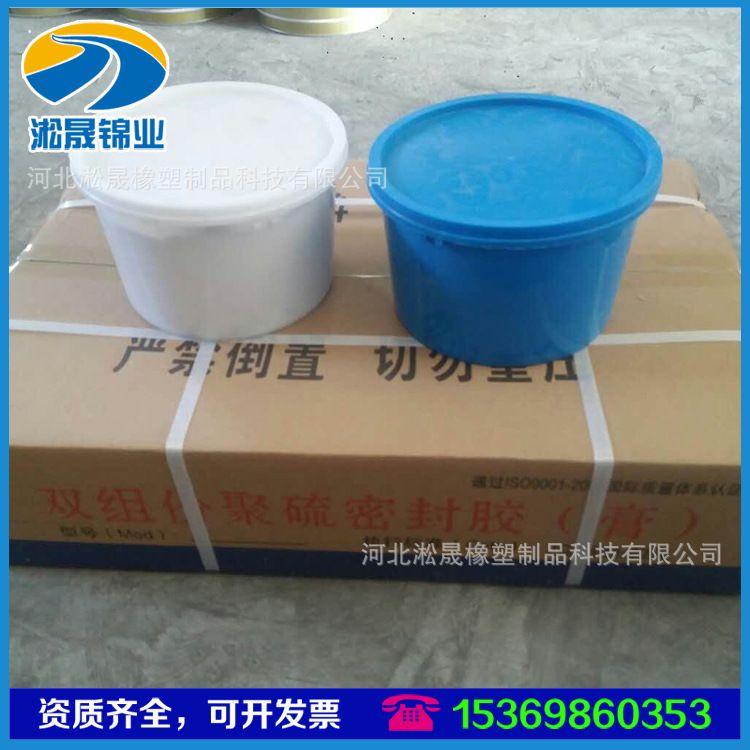 双组份聚硫密封胶膏黑白配比防渗漏 双组份聚硫密封胶聚硫密封膏