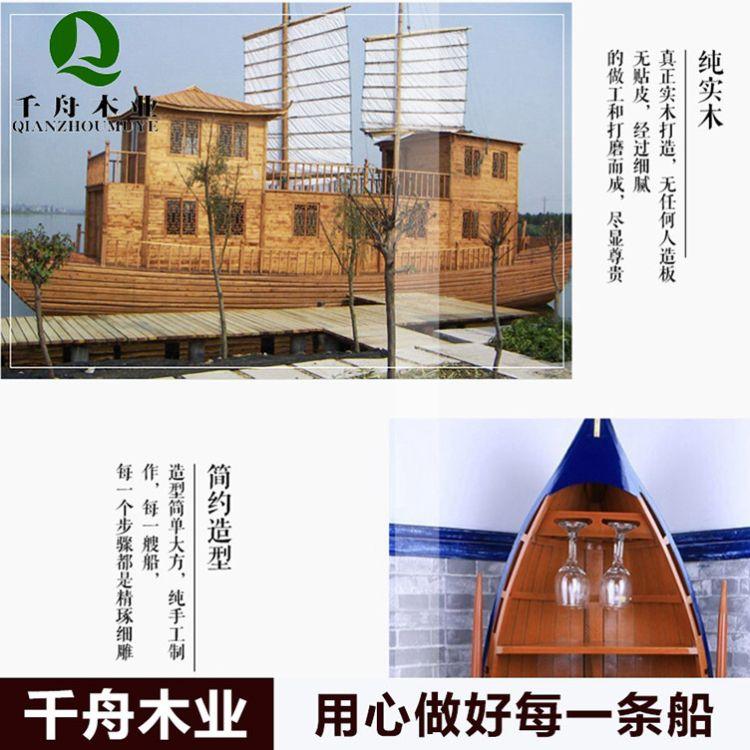 摄影道具船仿古小木船 公园房地产景观花船手划船 欧式木船装饰船