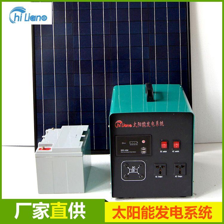 家用太阳能发电系统光伏发电机1500W输出220V冰箱电视电脑电饭煲