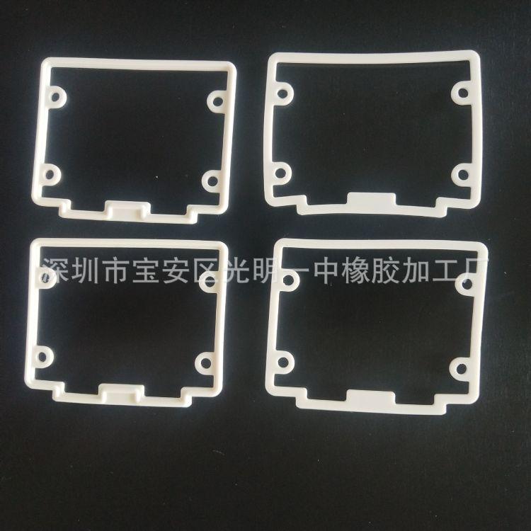 【一中】硅胶密封防水垫片 白色异形硅胶垫圈定制