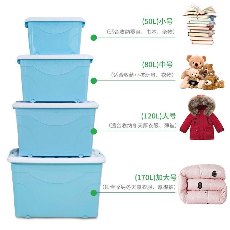 厂家批发多功能塑料收纳箱盒 环保大号储物盒玩具衣物棉被整理箱