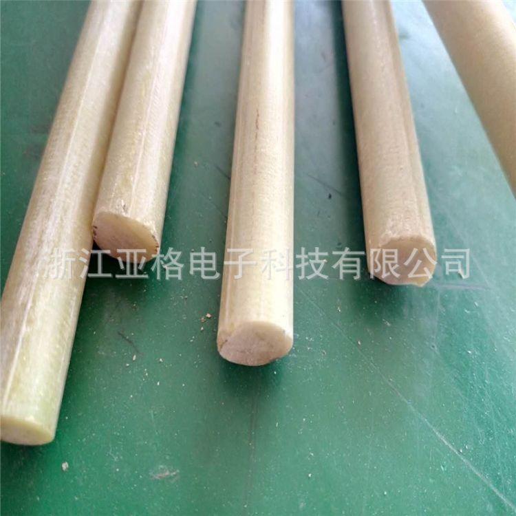 尼龙棒定制 环氧棒加工 水绿色纤维棒  玻纤棒实心 本色尼龙棒