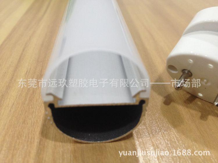 厂家直销 T8椭圆管套件 宽板  量大从优