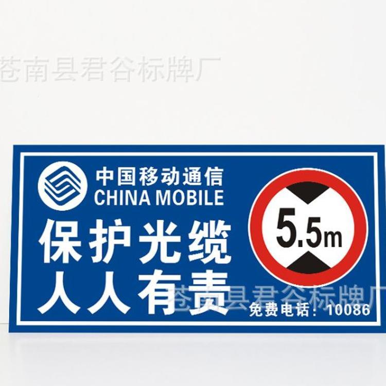 厂家定制高压危险警示牌丝印电力电缆标识牌蚀刻点漆安全标志牌