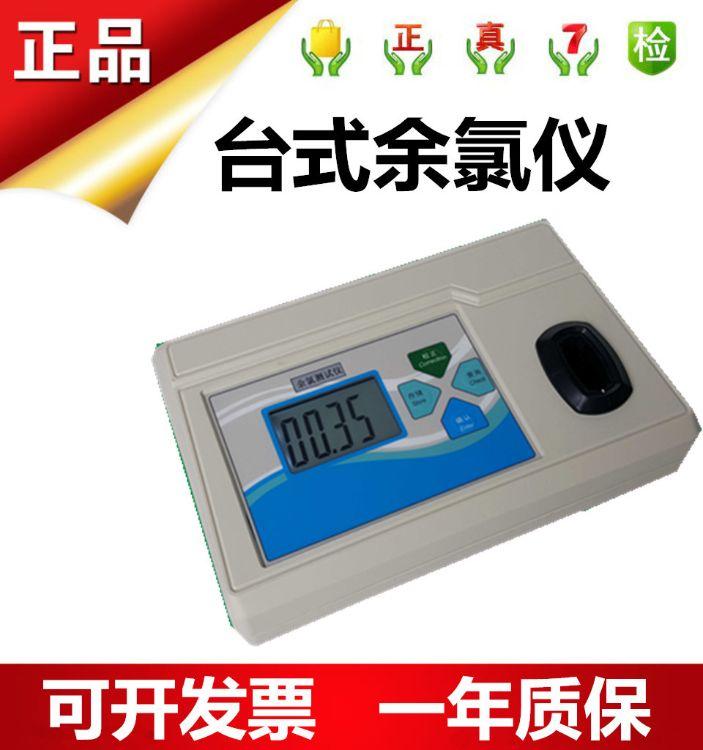 YL-1Z台式余氯仪/余氯比色计/余氯检测仪/医院污水游泳池余氯仪西瓦卡