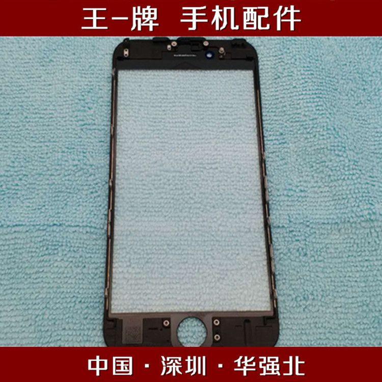深圳适用于苹果一体盖板厂 东莞适用于苹果 适用于iPhone一体盖板