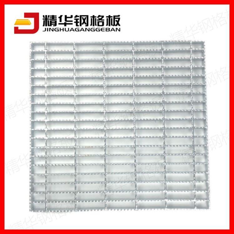 精华镀锌格栅900*900水沟篦子热镀锌钢格板25公分宽沟盖板精工定制