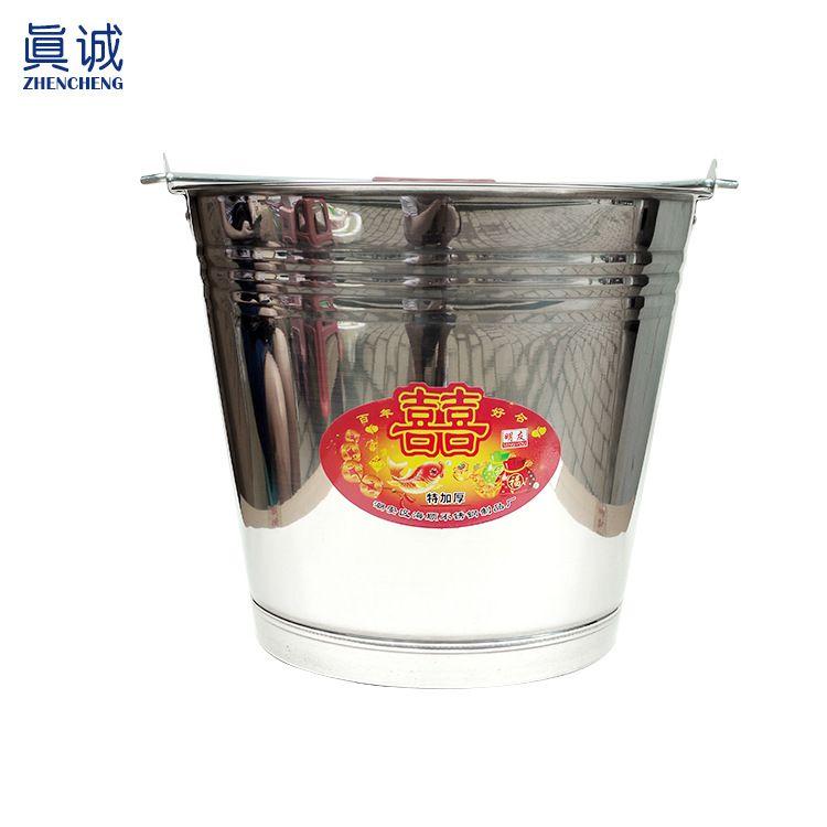 厂价直销加厚无磁不锈钢水桶 不锈钢手提桶 洗车桶 家用水桶批发