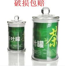 批发茶叶密封罐玻璃瓶储物罐 大号透明中药材干果瓶圆形有盖罐子