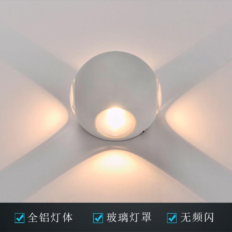 防水简约创意球形四面发光铝材灯体玻璃灯罩LED十字星光户外壁灯