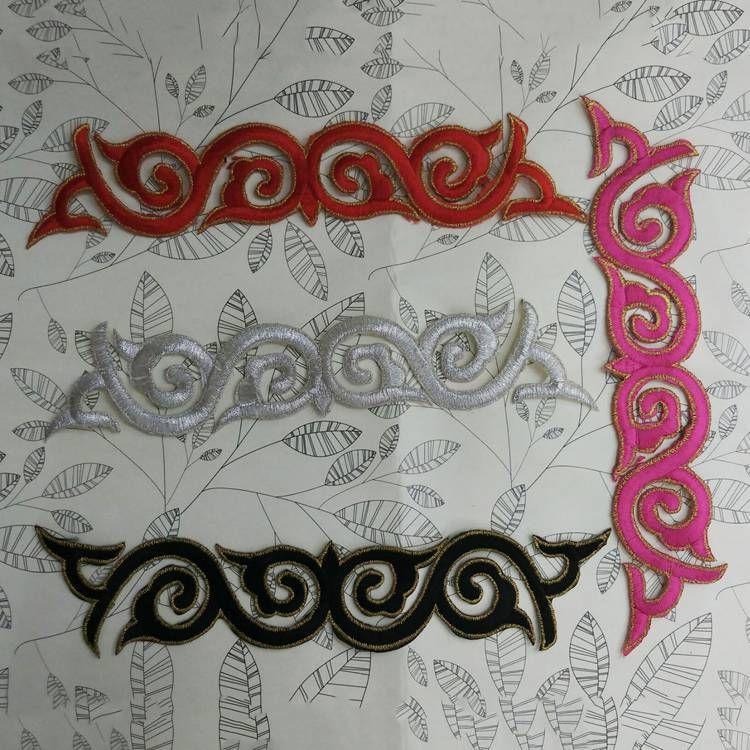 【刺绣布贴】传统图案单边祥云刺绣 中国风补丁贴 舞台戏服背胶贴