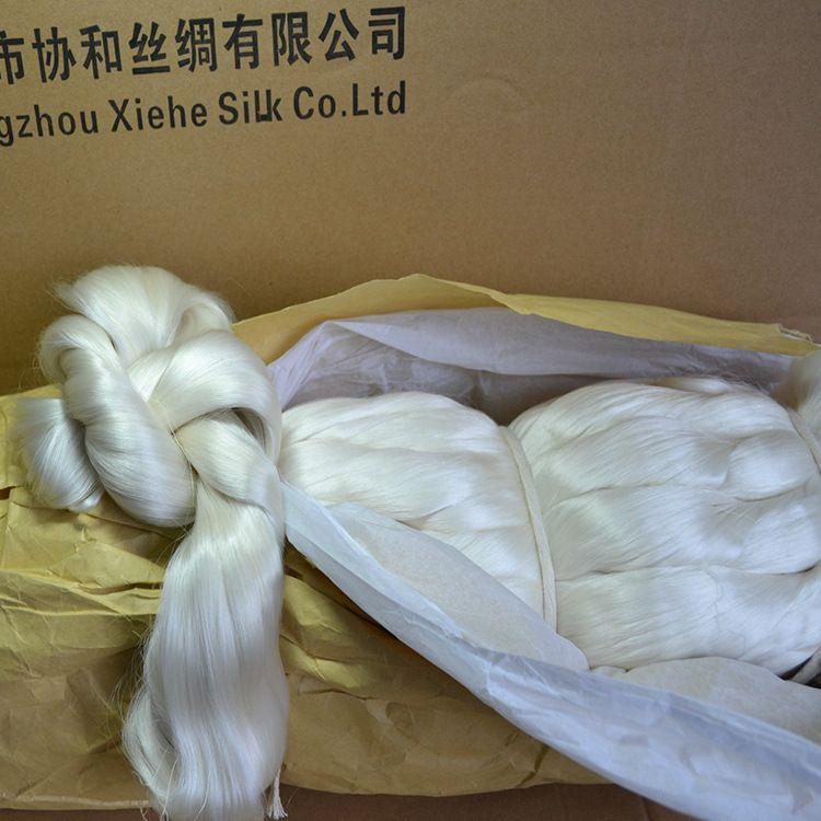 供应百分之百动物蛋白纤维绿色环保桑蚕丝制作医用手术缝纫线