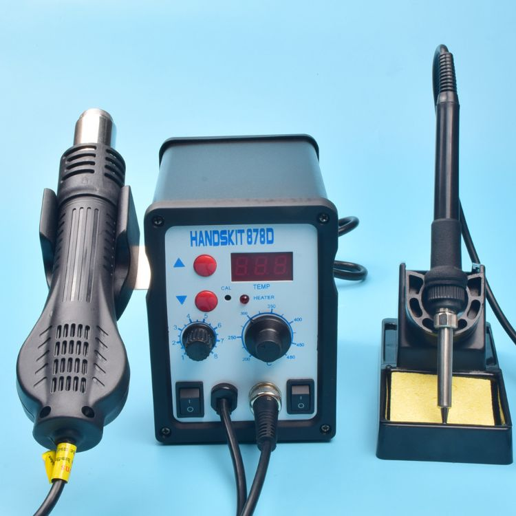 电烙铁风枪两用二合一单数显无刷风机878D热风拆焊台恒温组合套装