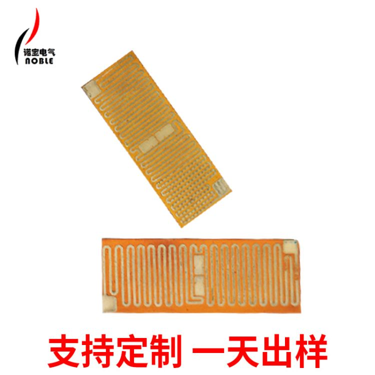 按需定制电热片金属板电热膜电磁汽车陶瓷金属板系列管道加热