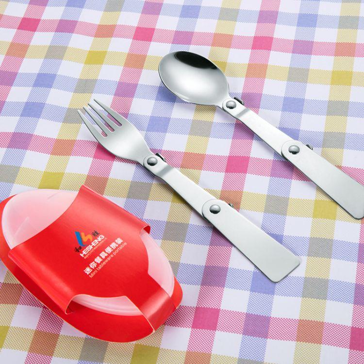 创意便携式不锈钢叉勺折叠餐具纯色轻便家用不锈钢餐具叉勺套装