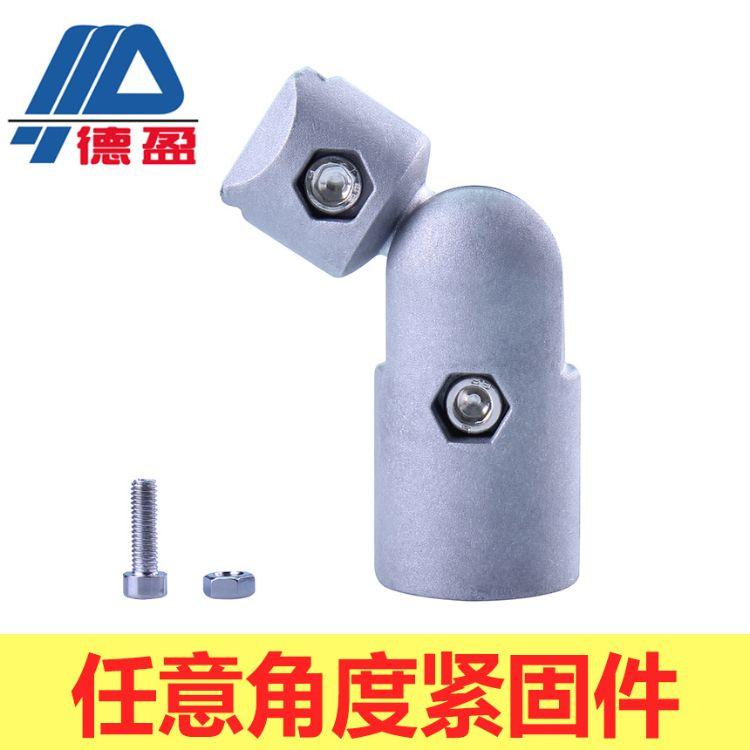 精益管铝型材配件精益管 创盈 专用任意角度紧固件紧固件工业工作台型材