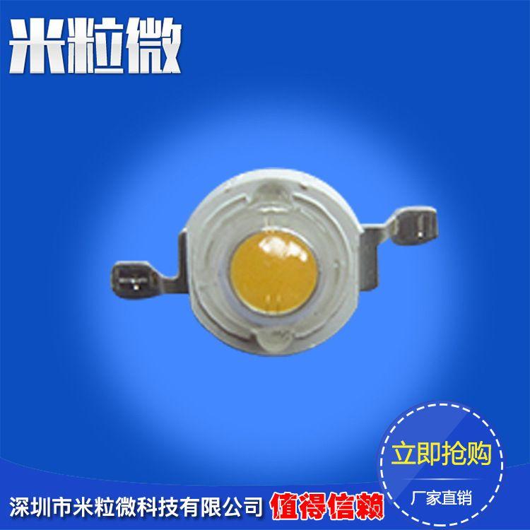 厂家直销 3W大功率白光灯珠 大功率LED白光灯珠 普瑞灯珠