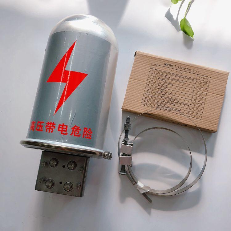 铝合金光缆接头盒 24芯一进一出光缆接续盒 佳豪电力