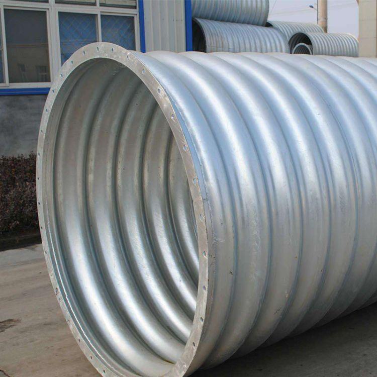 金属镀锌波纹涵管 大口径钢波纹管 隧道施工预应力拼装金属涵管 定制
