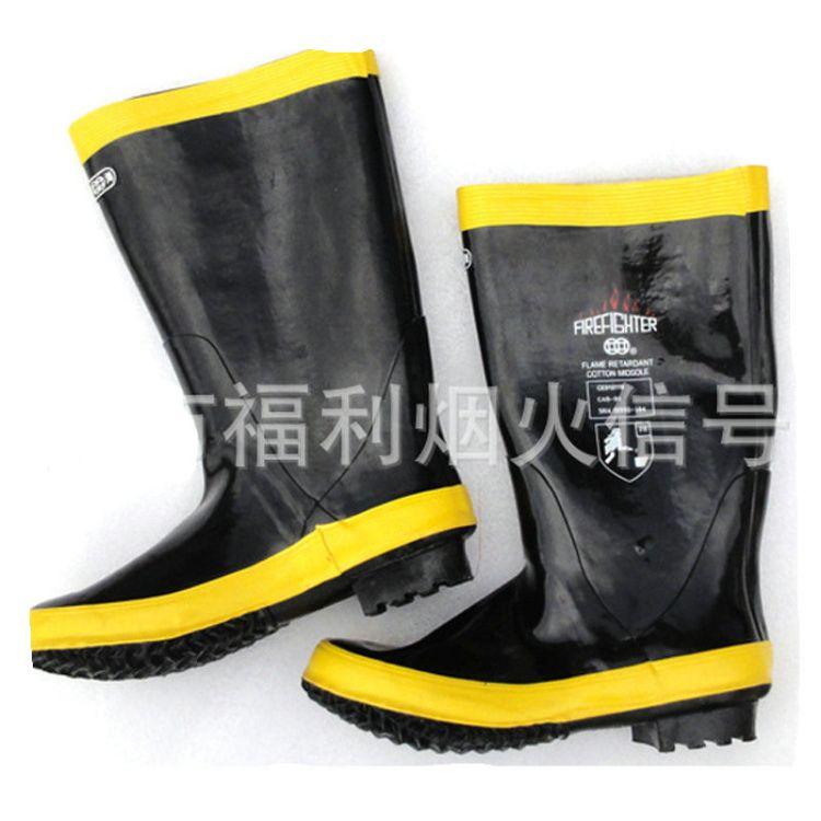 厂家直销消防员施工保护新式战斗靴绝缘靴灭火防护抢险救援胶靴