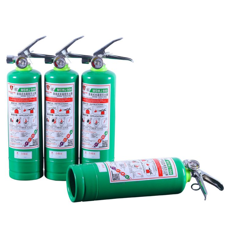 简易式水基型灭火器氮气900ml 手提式消防设备水剂灭火剂厂家直销