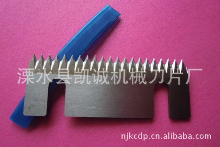 【阿里爆款】封箱机齿刀 高速钢齿刀 多款供选