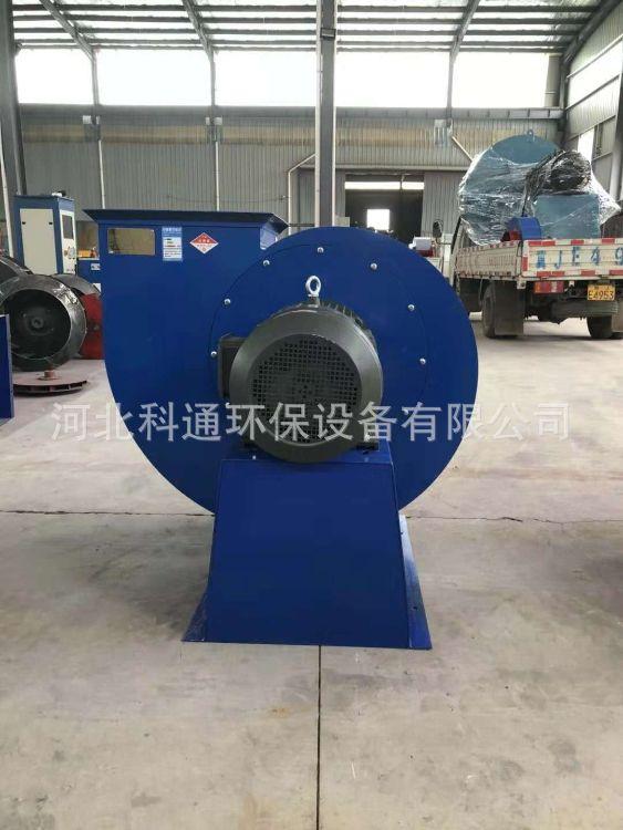 科通 厂家直销 专业生产离心风机 通风机 科通环保研发制造
