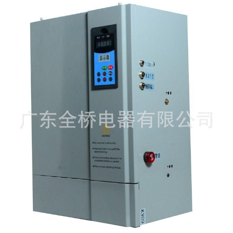 全桥 甘肃专用电磁感应加热供暖炉 供暖炉自动变频电磁加热器厂家 包邮