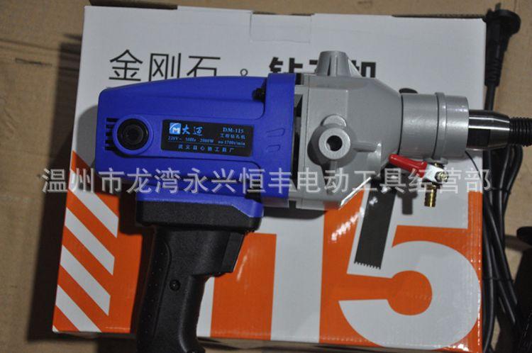 大迈115精品水钻钻孔水钻机空调打孔机