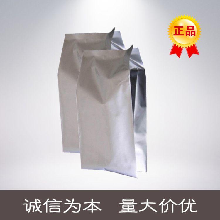 三氧化二锑 99.8% 塑料橡胶阻燃协效剂 白颜料 500g/袋