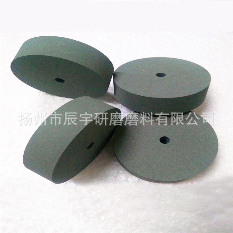 碳化硅圆形砂轮圆柱多种目数100*25孔14毫米粗磨中磨精磨抛光镜面