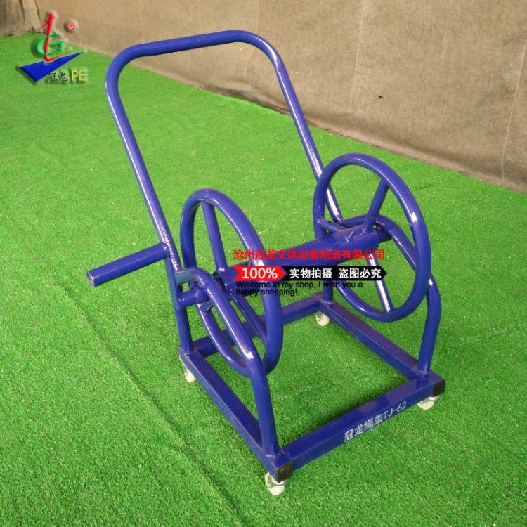厂家直销 中小学体育器材绳架 田径器材 体育教学器材